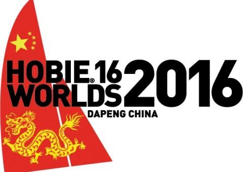 2016-H16Worlds-Logo